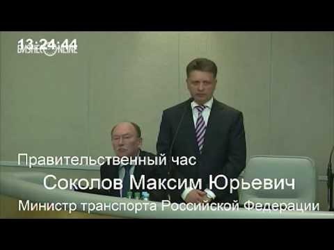 Максим Соколов: «ВСМ Москва – Казань станет показательным примером безопасной железной дороги для всей России»