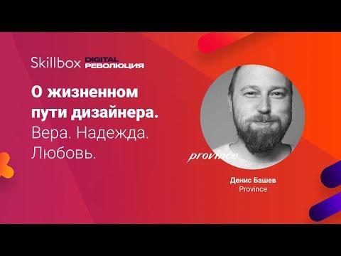 , title : 'Кто такой веб-дизайнер'
