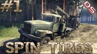 Ultimate Off-Road Experience - Spin Tires Gameplay / Walkthrough Part 1/2 - Volcano