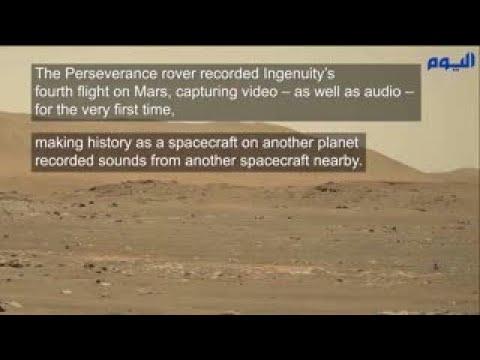 أول تسجيل.. كشف مثير لوكالة «ناسا» على سطح المريخ