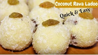 Coconut Rava Ladoo   Diwali Special Recipes   How To Make Rawa Ladoo   Sooji Laddu   Kanak's Kitchen