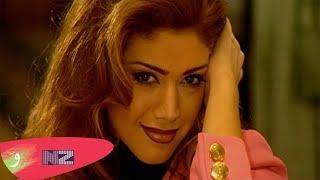 تحميل اغاني Nawal El Zoghbi - Habeit Ya Leil (Official Music Video) | نوال الزغبي - حبيت يا ليل MP3