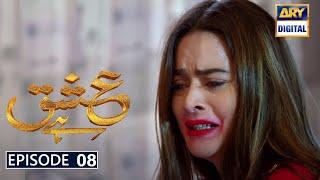 Ishq Hai Episode 8 Teaser Promo Review By Showbiz Glam