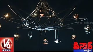 French Celestial Carillon Aerial Show At People's Plaza In Hyderabad