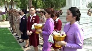 ข่าวในพระราชสำนัก    Thu พฤหัสบดี   23  มกราคม 2563