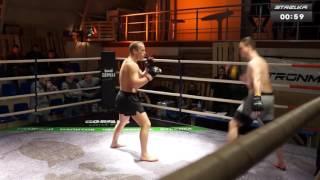Temassız dövüş Ustası ve Kuralsız dövüşçü   YouTube