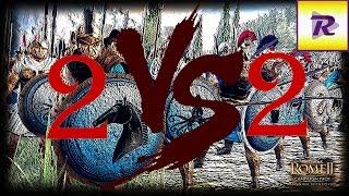 2 VS 2 Онлайн битва Total War: Rome 2 №19