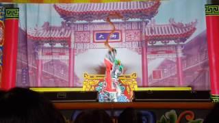 2016-12-08陰陽界(春美歌劇團)-郭姿蓉