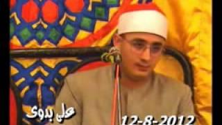 preview picture of video 'Shiekh Mehmood Shahat Surah Al Qasas'