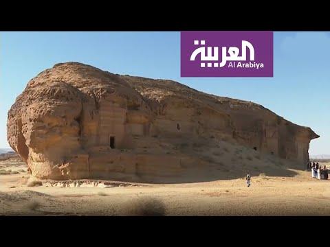 العرب اليوم - شاهد: أبناء وبنات العلا يخاطبون سياح العالم بلغاتهم