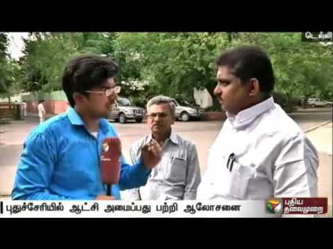 Namachivayam-talks-about-deciding-chief-minister-for-Puducherry
