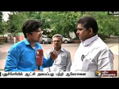 Namachivayam-talks-about-deciding-chief-minister-for-Puducherry