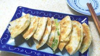 蔥油脆餅 / 水餃皮大變身 / 又脆又香  /  細妹主理【20無限】Crispy Scallions pancake / Green onion pancake