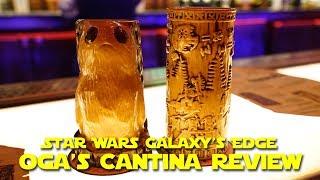 Oga's Cantina Review | Star Wars: Galaxy's Edge | Disneyland