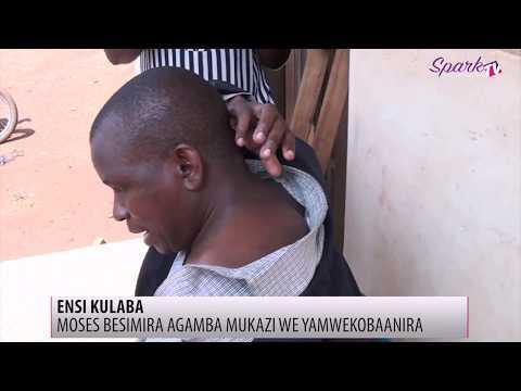 ENSI KULABA: Moses Besimira alumirizza mukazi we okwekobaana n'abantu abalala ne bamutulugunya