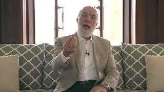 Dr Omar Abdelkafy : La chicha et la cigarette et les drogues