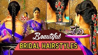 Beautiful Bridal Hairstyles For South Indian Wedding || Cheli || Vanitha TV