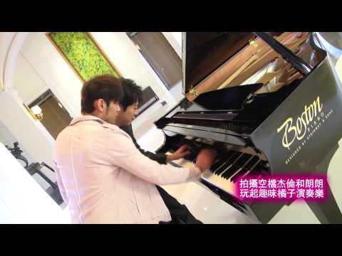 周杰倫 Jay Chou【夢想啟動 Dream】MV Behind The Scenes