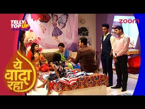 Kartik Will Be Meeting His Daughter In 'Yeh Vaada Raha'   #TellyTopUp