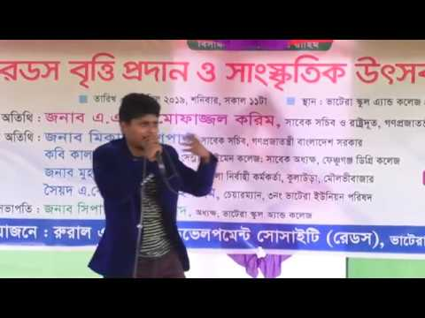 Murad Green Bangla New Stages Natok Bhatera Scool & College 2019