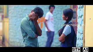 en maima peru anjala mp3 song masstamilan