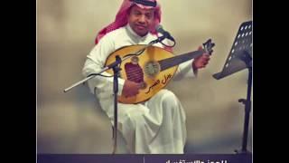 تحميل اغاني عادل الخميس - يو سمرة فلكلور مطور MP3