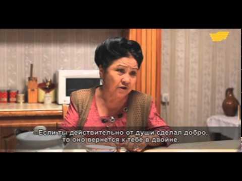 """""""Сүрбойдақ"""" (4-бөлім)"""