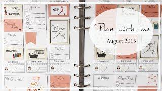 Plan with me! Filofax und Erin Condren Layout kombiniert