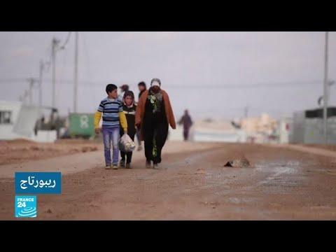 العرب اليوم - شاهد: لاجئون سوريون في الأردن يعودون طوعيًا إلى بلادهم
