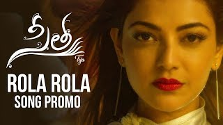 Sita Movie Rola Rola  Video Song Promo
