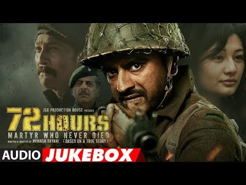 72 HOURS (Martyr Who Never Died)   Audio Jukebox