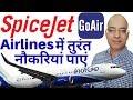 Jobs in airlines   Jobs in SpiceJet   Jobs in IndiGo   Jobs in GoAIR   Great jobs  