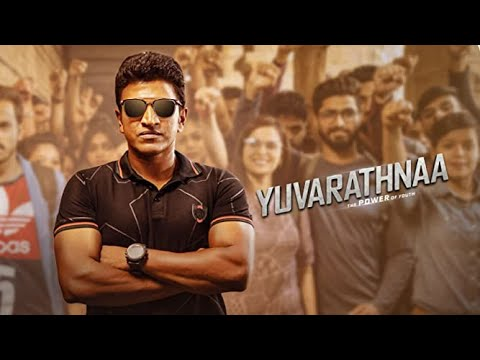 Yuvarathnaa / Кумир молодёжи - Trailer