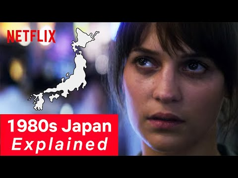 How 1980s Japan Became History's Wildest Party | Earthquake Bird | Netflix