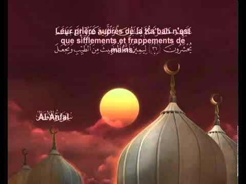 Sourate Le butin <br>(Al Anfal) - Cheik / Mishary El Afasy -