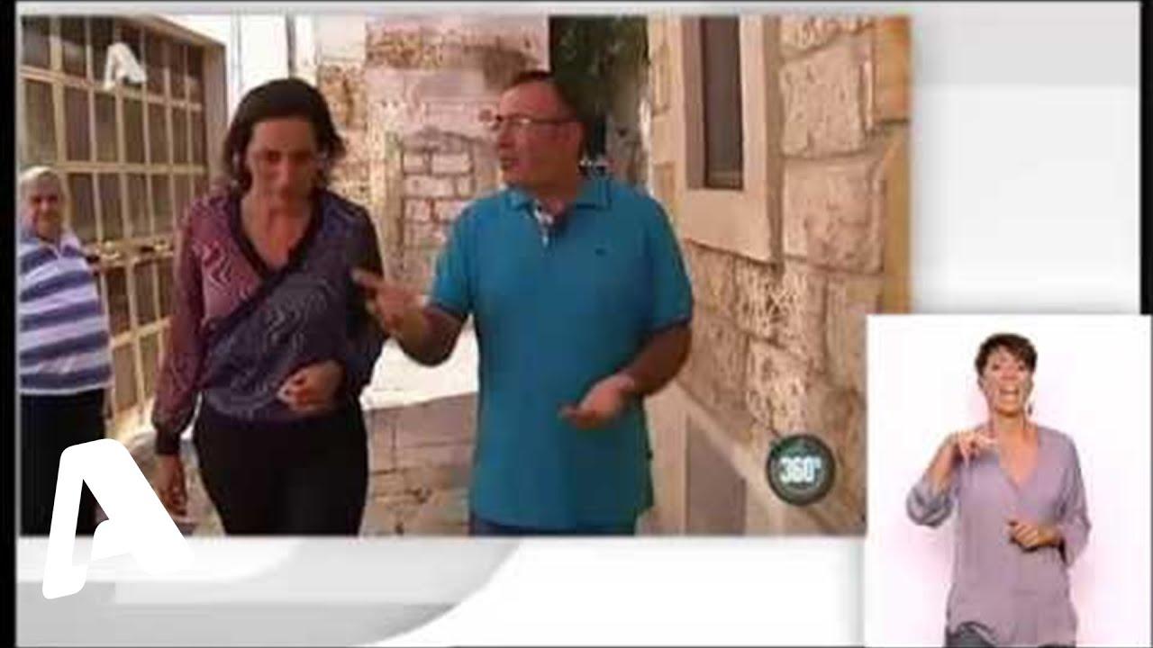 360 Μοίρες   Eλληνόφωνα χωριά της Κάτω Ιταλίας