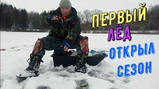 Ловля щуки на жерлицу в белоруссии