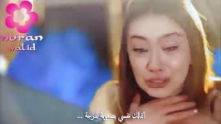 اغاني حصرية عادى مش هزعل عشانه مش هتفرق عني يبعد اصل فيه احسن كتير???????????????????? #همسة الحب_هًمٌسًةً_قًلًبً تحميل MP3