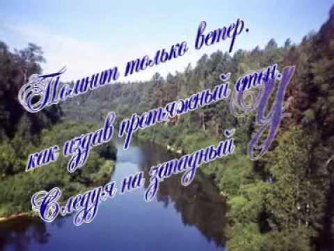 гр.Крестовый Туз - На спецэтапе