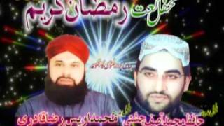 SAIM CHISHTI KALAM  Sohne De Dar De Zarre Muhammad Asif