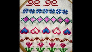 247-Very Basic Cross Stitch Borders,दसूती टाँका (Hindi/Urdu)