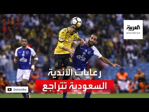 العرب اليوم - رعايات الأندية تتراجع وخبير في التسويق يكشف الأسباب
