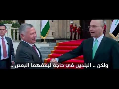 العراق .. قبلة الجميع