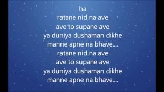 Bol Tere Mithe With Lyrics Sweet Haryanvi Song
