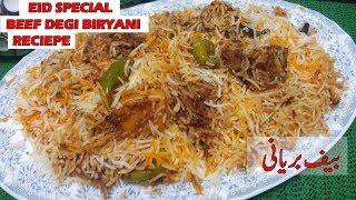 Bakra Eid Special (Beef Degi Biryani) By Bellas Cooking