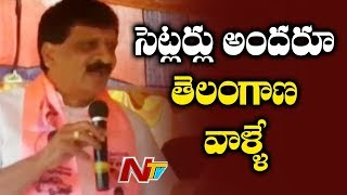 All the Settlers Living in Hyderabad are Telanganites Says Mynampally Hanumanth Rao | NTV