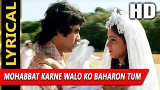 Mohabbat Karne Walo Ko Baharon Tum With Lyrics | Lata