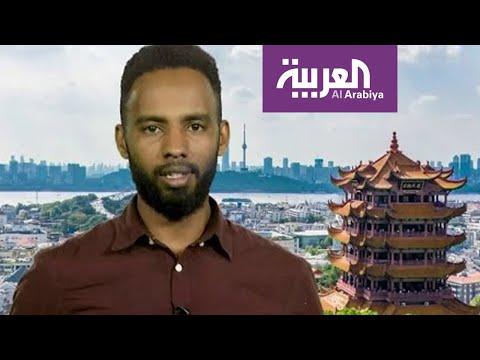 العرب اليوم - شاهد: شاب سوداني يوجه رسالة تضامن باللغة الصينية إلى ووهان