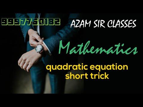 Maths X Quadratic Equation Trick