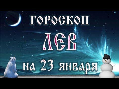 Мужской гороскоп по годам